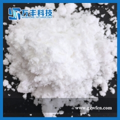 Cerium Carbonate